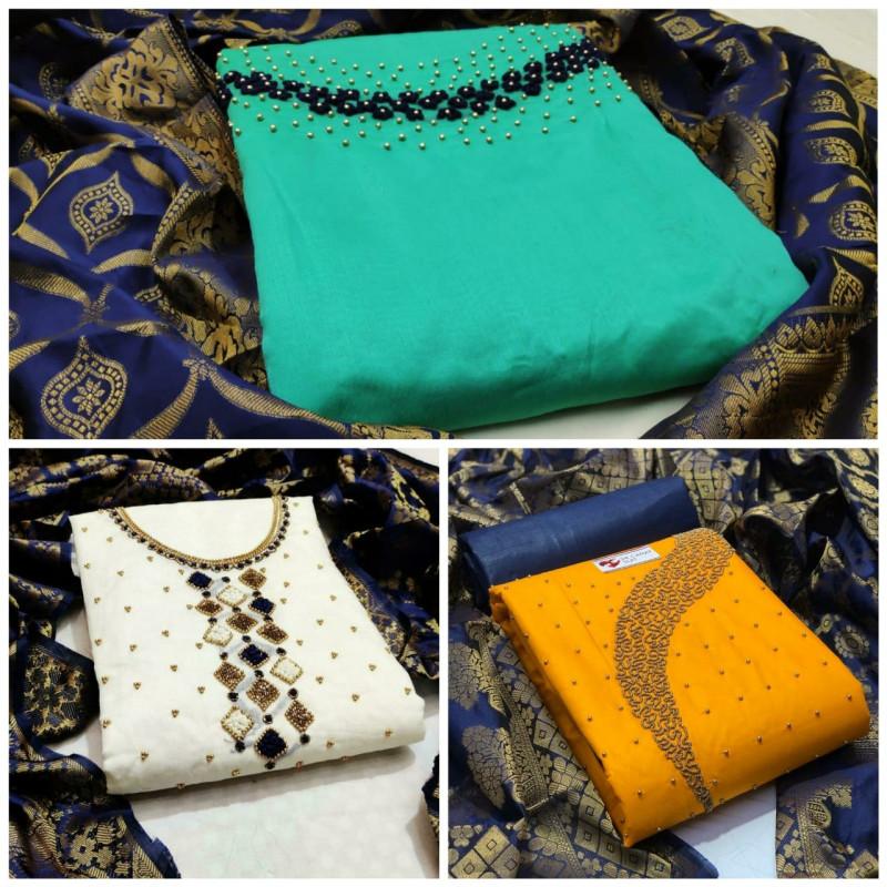 Combo Dress Material For Women